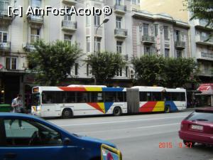 foto-vacanta la Descoperă Salonicul și împrejurimile