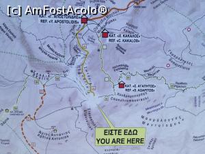 foto-vacanta la Descoperă Muntele Olimp