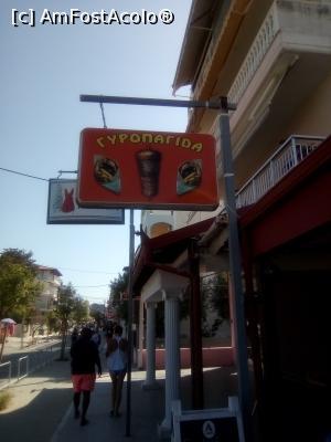 foto-vacanta la Unde mâncăm? Taverne în Paralia Katerini și împrejurimi