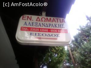 foto-vacanta la San Panteleimon Hotel [Paralia Panteleimonas]