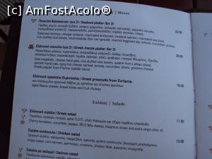 foto-vacanta la Unde mâncăm? Taverne în Atena