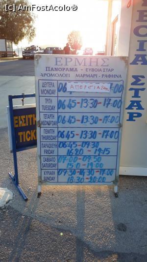 foto-vacanta la Evia Hotel & Suites [Marmari]