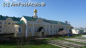 foto-vacanta la Mănăstirea Sf. Serafim de Sarov [Diveevo]